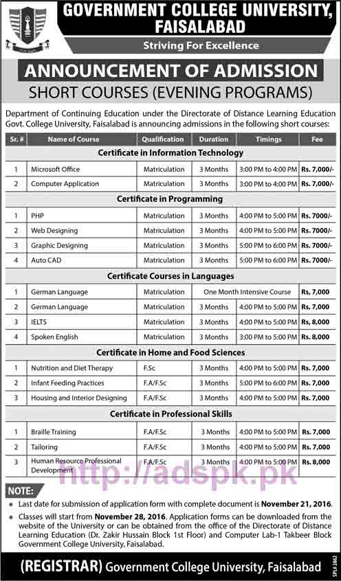 New Admissions GCUF Faisalabad for Various New Short Courses (Evening Programs) Application Form Deadline 21-11-2016 Apply Now
