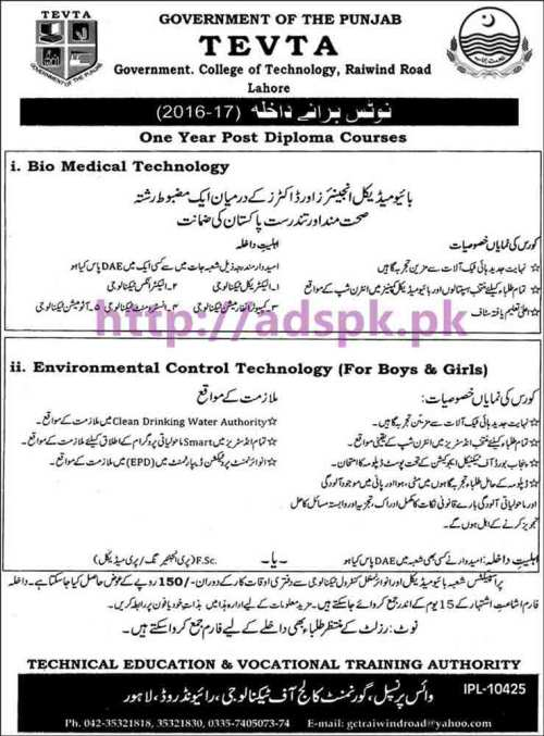 New Admissions Open 2016-17 Govt. College of Technology Raiwind Road Lahore for Biomedical Technology (01 Year Diploma) Environmental Control Technology (Boys & Girls) Admission Form Deadline 11-09-2016 Apply Now
