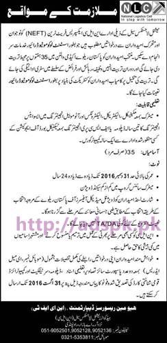 New Career 35 Jobs NLC (NEFT) Rawalpindi Jobs for Assistant Locomotive Driver Application Form Deadline 31-08-2016 Apply Now