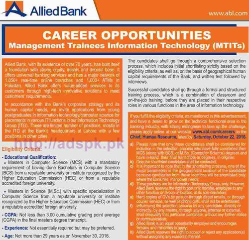 New Career Excellent Allied Bank Jobs for MTITs Management Trainees Information Technology (Criteria MCS BCS M.Sc Computer Science) Application Deadline 22-10-2016 Apply Online Now