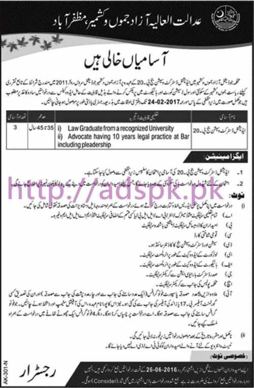New Career Excellent Jobs AJ&K High Court Muzaffarabad Jobs for Additional District Session Judge Jobs Application Deadline 24-02-2017 Apply Now