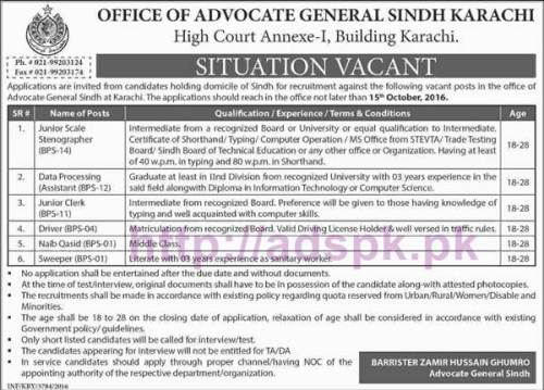 New Career Excellent Jobs Advocate General Sindh Karachi Jobs for Junior Scale Stenographer Data Processing Assistant Junior Clerk Driver Naib Qasid Application Deadline 15-10-2016 Apply Now