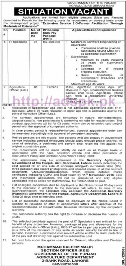 New Career Excellent Jobs Agriculture Department Punjab Govt. Lahore Jobs Male-Female for I.T Specialist and Agriculture Officer (Lab) Application Deadline 11-11-2016 Apply Now