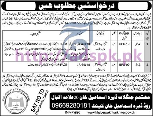 New Career Excellent Jobs Dera Ismail Khan Forest Division Jobs for Forester and Patwari Application Deadline 10-03-2017 Apply Now