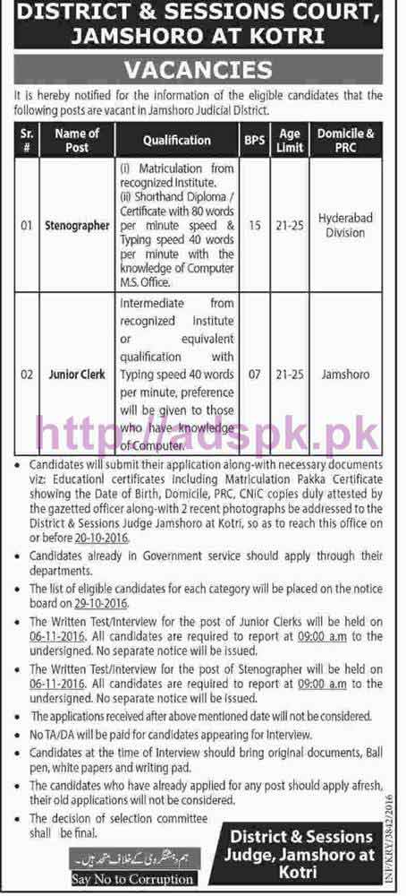 New Career Excellent Jobs District & Sessions Court Jamshoro at Kotri Jobs for Stenographer and Junior Clerk Application Deadline 20-10-2016 Apply Now