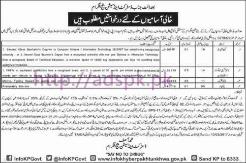 New Career Excellent Jobs District and Session Judge Battagram KPK Jobs for Computer Operation Stenographer Steno Typist Junior Clerk Application Form Deadline 07-03-2017 Apply Now