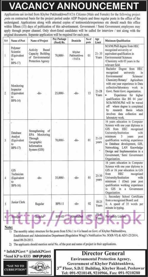 New Career Excellent Jobs Environmental Protection Agency Peshawar KPK-FATA Jobs for Polymer Scientist Monitoring Inspector Database Analyst GIS Technician Junior Clerk Application Deadline 22-02-2017 Apply Now
