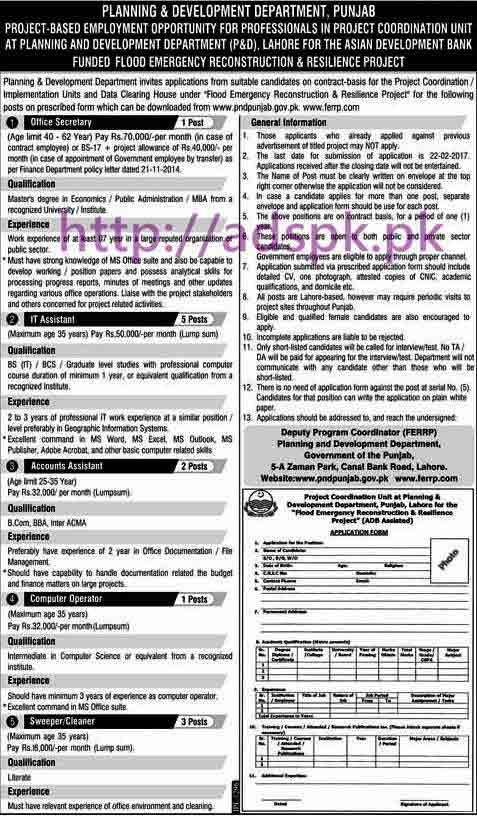 New Career Excellent Jobs FERRP Project Planning & Development Department Punjab Govt. Lahore Jobs for Office Secretary I.T Assistant Accounts Assistant Computer Operator Application Form Deadline 22-02-2017 Apply Now