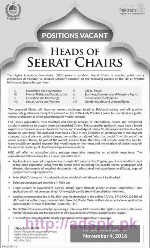 New Career Excellent Jobs Head of Seerat Chairs in HEC Higher Education Commission Islamabad Application Deadline 04-11-2016 Apply Now
