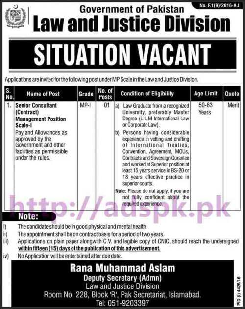 New Career Excellent Jobs Law and Justice Division Islamabad Jobs for Senior Consultant (Contract) Management Position Scale-I Application Deadline 13-03-2017 Apply Now