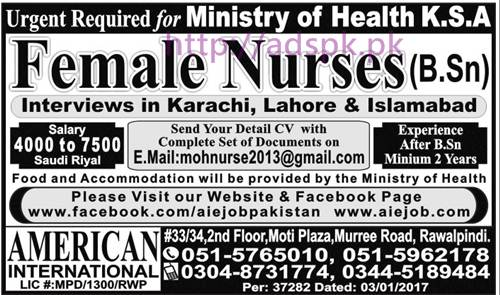 New Career Excellent Jobs Ministry of Health K.S.A Saudi Arabia Jobs for Nurses (B.SN) Female (Salary Packages 4000 to 7500 SR) Interviews in Lahore Karachi Islamabad Apply Now