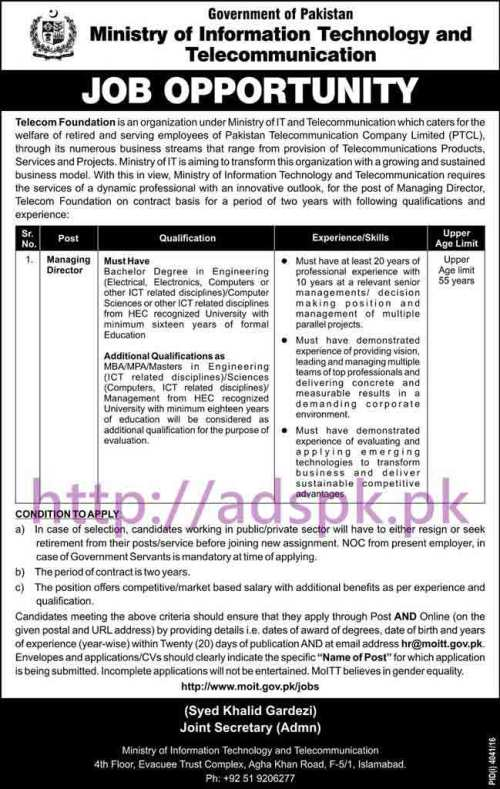 New Career Excellent Jobs Ministry of Information Technology and Telecommunication Telecom Foundation Islamabad Jobs for Managing Director Application Deadline 25-02-2017 Apply Now