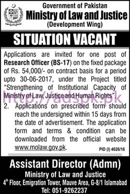 New Career Excellent Jobs Ministry of Law and Justice (Development Wing) Islamabad Jobs for Research Officer Application Deadline 20-02-2017 Apply Now