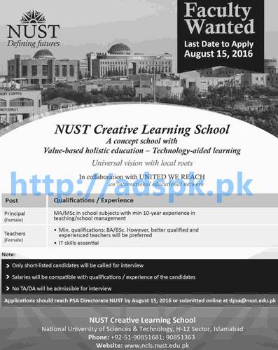 New Career Excellent Jobs NUST Creative Learning School Islamabad Jobs for Principal (Female) Teachers (Female) Application Deadline 15-08-2016 Apply Online Now