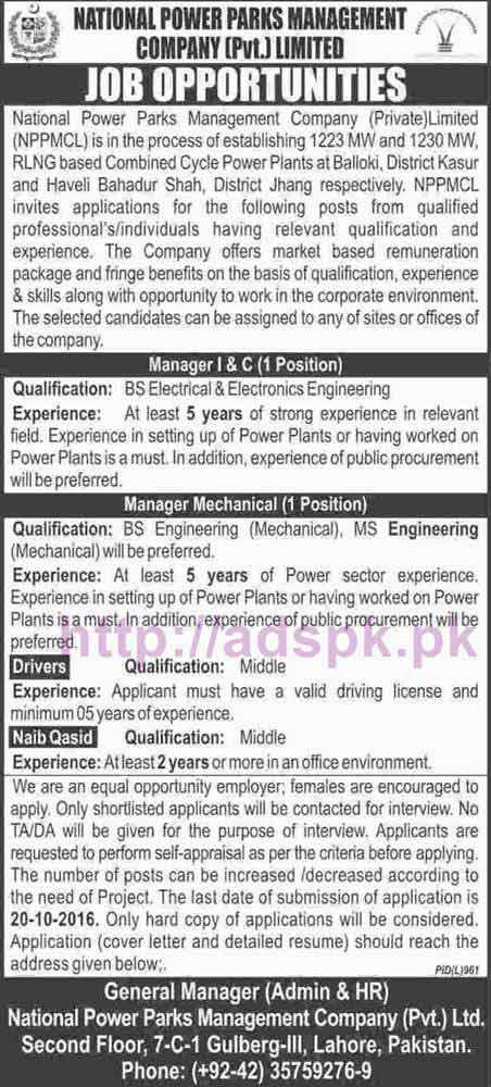New Career Excellent Jobs National Power Parks Management Company Pvt. Ltd Lahore Jobs for Managers (I & C Mechanical) Application Deadline 20-10-2016 Apply Now