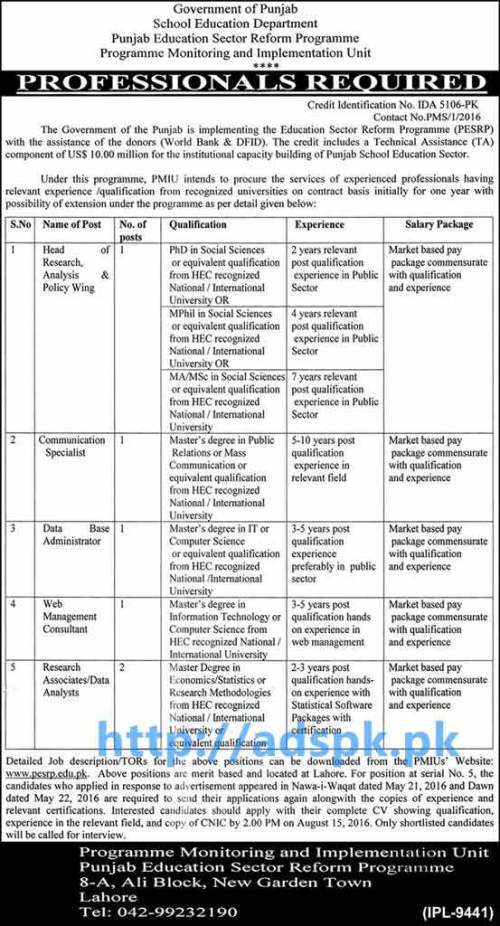 New Career Excellent Jobs School Education Department (PESRP) PMIU Lahore Jobs for Head of Research Communication Specialist DBA Web Management Consultant Application Deadline 15-08-2016 Apply Now