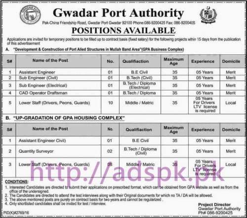 New Career GPA Gwadar Port Authority Pak-China Friendship Road Gwadar Jobs for Assistant Engineer Sub Engineer (Civil Electrical) CAD Operator Application Deadline 19-02-2017 Apply Now