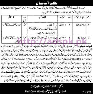 New Career Jobs Buffalo Research Institute Pattoki District Kasur Jobs for Electrician and Driver Application Deadline 20-09-2016 Apply Now