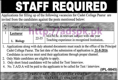New Career Jobs Cadet College Pasrur District Sialkot Jobs for Lecturer Biology Application Deadline 31-08-2016 Apply Now