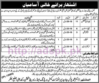 New Career Jobs Camel Breeding & Research Station Rakh Mahni Tehsil Mankera District Bhakkar Jobs for BPS-05 to BPS-11 Laboratory Technician Field Assistant Electrician Application Deadline 20-10-2016 Apply Now