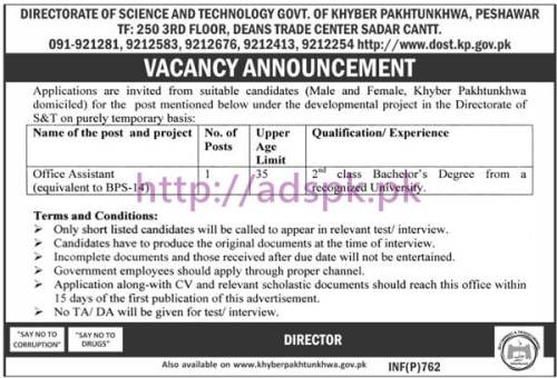 New Career Jobs Directorate of Science and Technology KPK Peshawar Jobs for Office Assistant Application Deadline 04-03-2017 Apply Now