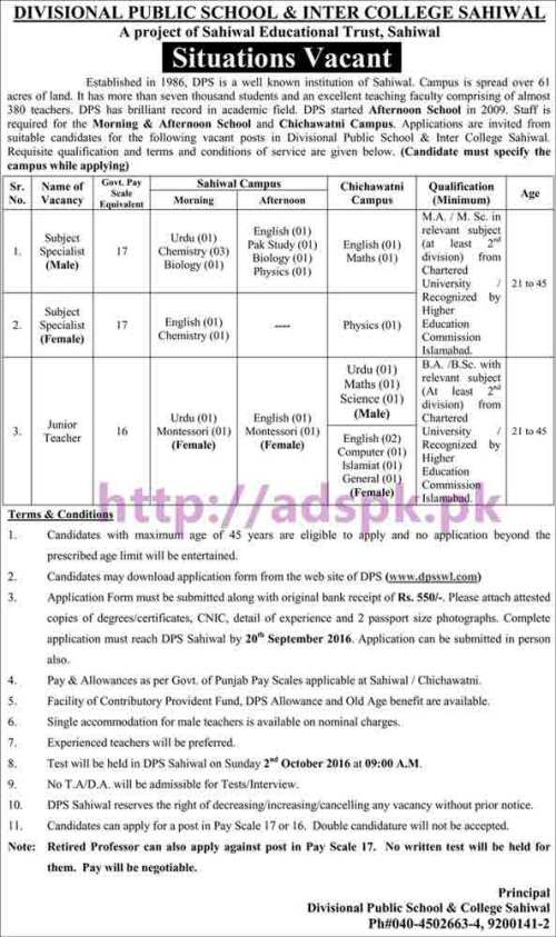 New Career Jobs Divisional Public School & College Sahiwal Jobs for Subject Specialist (Male-Female) Junior Teacher Application Deadline 20-09-2016 Test Dated 02-10-2016 Apply Now