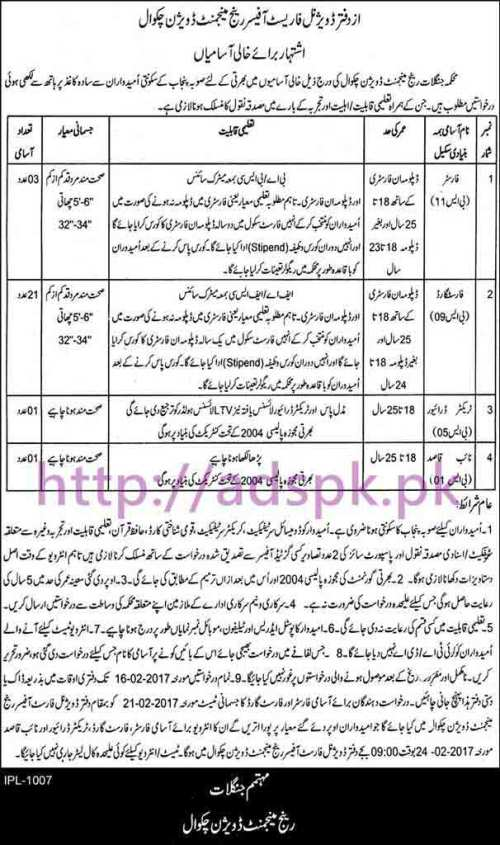New Career Jobs Forest Department Range Management Division Chakwal Jobs for Forester Forest Guard Driver (Tractor) Application Deadline 16-02-2017 Apply Now