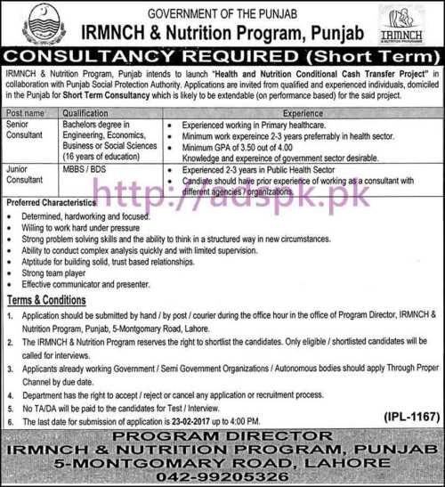 New Career Jobs IRMNCH & Nutrition Program Punjab Govt. Lahore Jobs for Senior Consultant and Junior Consultant Application Deadline 23-02-2017 Apply Now