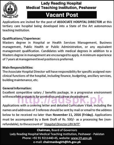 New Career Jobs Lady Reading Hospital Peshawar Jobs for Associate Hospital Director Application Deadline 11-11-2016 Apply Now