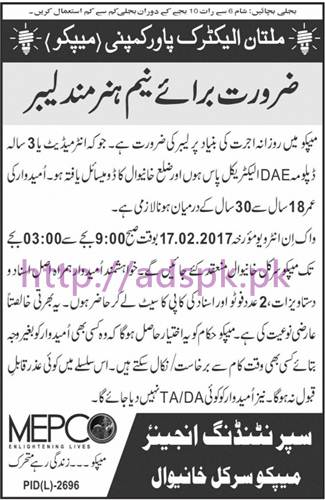 New Career Jobs MEPCO Circle Khanewal Jobs for Semi Skilled Labour (DAE Electrical & Intermediate) Walk in Interviews Dated 17-02-2017 Apply Now