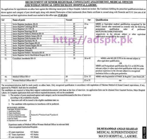 New Career Jobs Mayo Hospital Lahore Jobs for Senior Registrars Consultant Anesthetist Medical Officer and Woman Medical Officer Application Deadline 07-09-2016 Apply Now