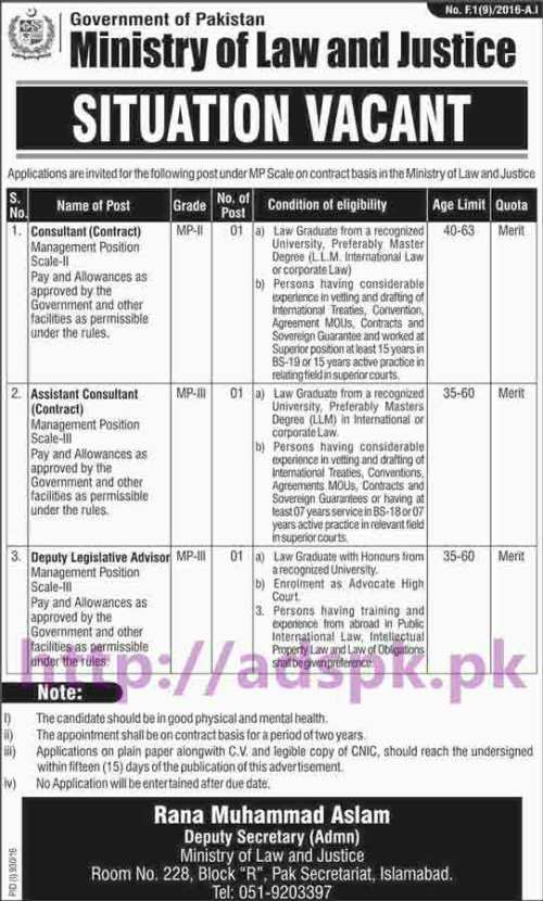 New Career Jobs Ministry of Law and Justice Islamabad Pakistan Jobs for Consultant Assistant Consultant Deputy Legislative Advisor (MP-III) Application Deadline 10-09-2016 Apply Now
