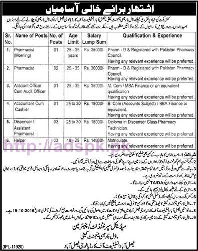New Career Jobs Model Pharmacy Management Committee Faisalabad Institute of Cardiology Faisalabad Jobs for Pharmacist Account Officer Cashier Dispenser Application Deadline 15-10-2016 Apply Now