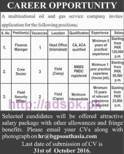 New Career Jobs Multinational Oil and Gas Service Company Jobs for Finance Manager Crew Doctor Field Security Officer Application Deadline 31-10-2016 Apply Online Now