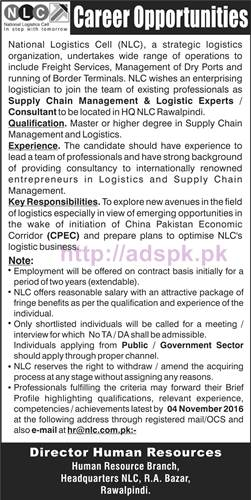 New Career Jobs NLC HQ Rawalpindi Jobs for Supply Chain Management & Logistic Experts & Consultant Application Deadline 04-11-2016 Apply Online Now