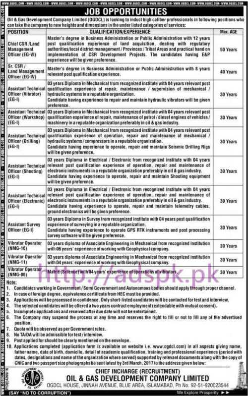 New Career Jobs Oil and Gas Development Company OGDCL Islamabad Jobs for Chief CSR Land Management Officer Assistant Technical Officers Application Deadline 03-03-2017 Apply Now