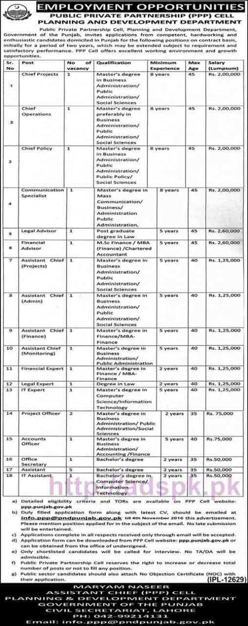 New Career Jobs (PPP) Cell Planning & Development Department Punjab Govt. Lahore Jobs for Chief Projects Operations Policy Communication Specialist and Other Staff Application Form Deadline 04-11-2016 Apply Now