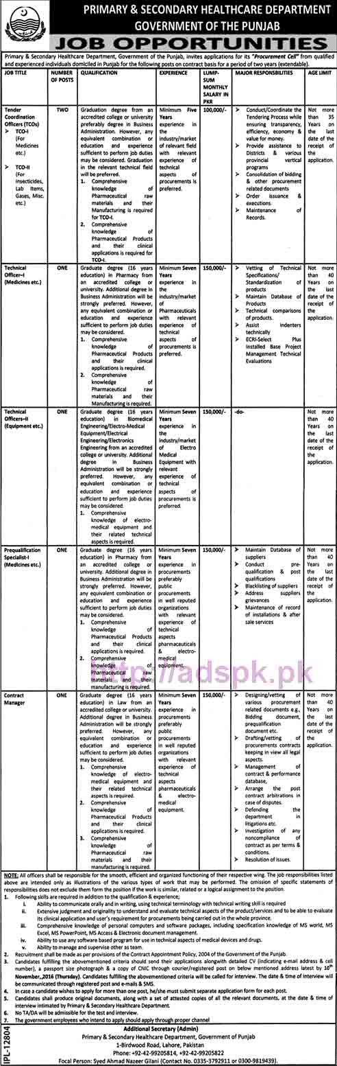 New Career Jobs Primary & Secondary Healthcare Department Punjab Govt. Lahore Jobs for Tender Coordination Officers Technical Officers Contract Manager Application Deadline 10-11-2016 Apply Now