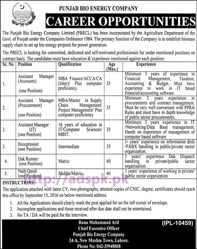 New Career Jobs Punjab Bio Energy Company Ltd (PBECL) Lahore Jobs for Assistant Managers Receptionist Dak Runner Naib Qasid Application Deadline 15-09-2016 Apply Now