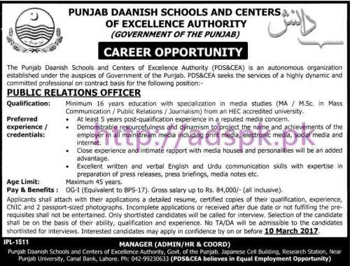 New Career Jobs Punjab Daanish Schools & Centers of Excellence Authority Lahore Jobs for Public Relations Officer Application Deadline 10-03-2017 Apply Now