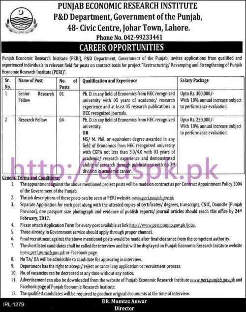 New Career Jobs Punjab Economic Research Institute P&D Department Punjab Govt. Lahore Jobs for Senior Research Fellow and Research Fellow Application Form Deadline 24-02-2017 Apply Now