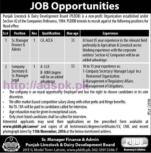 New Career Jobs Punjab Livestock & Dairy Development Board Lahore Jobs for Senior Manager Finance & Admin Company Secretary Senior Manager Legal Application Deadline 11-11-2016 Apply Now