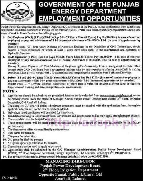 New Career Jobs Punjab Power Development Board Energy Department Punjab Govt. Lahore Jobs for Sub Engineer Civil CAD Operator Driver Application Deadline 15-10-2016 Apply Now