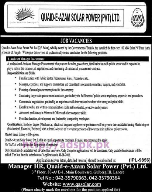 New Career Jobs Quaid-e-Azam Solar Power Pvt. Limited Govt. of Punjab Lahore Jobs for Assistant Manager Procurement Application Deadline 30-08-2016 Apply Now