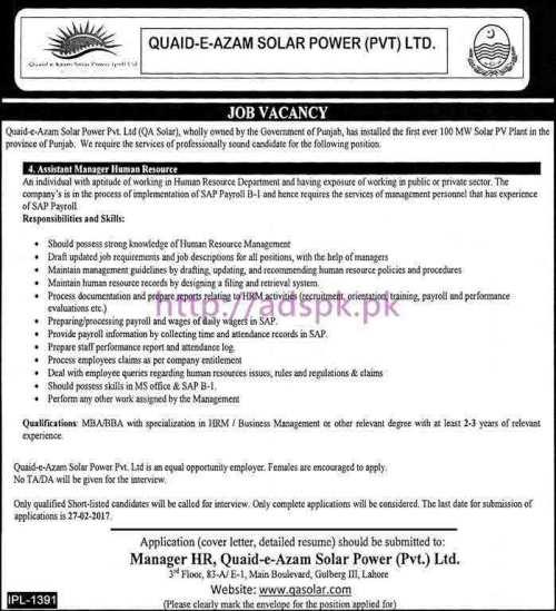 New Career Jobs Quaid-e-Azam Solar Power Pvt. Ltd Lahore Jobs for Assistant Manager Human Resource Application Deadline 27-02-2017 Apply Now
