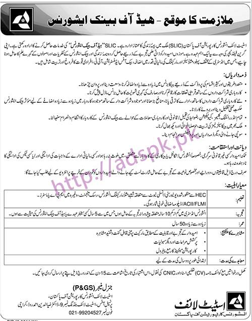 New Career Jobs State Life Insurance Corporation of Pakistan Karachi Head of Bank Insurance Head of Takaful Legal Officers Various Jobs Application 06-03-2017 Apply Now