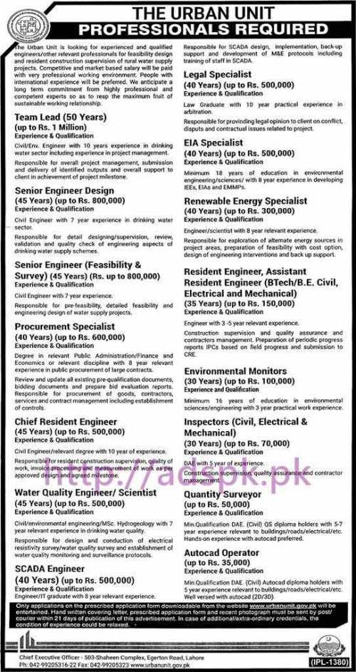 New Career Jobs Urban Unit Lahore Jobs for Team Lead Senior Engineer Design Chief Resident Engineer SCADA Engineer Application Form Deadline 05-03-2017 Apply Now