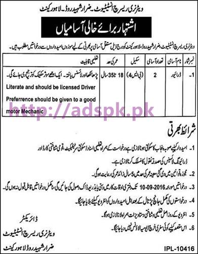 New Career Jobs Veterinary Research Institute Lahore Cantt Jobs for Driver Application Deadline 10-09-2016 Apply Now