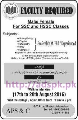 New Career Jobs Walk in Interview APS & C Army Public School & College Islamabad Jobs for Teaching Staff (Male-Female) SSC and HSSC Classes Interview Last Date 20-08-2016 Apply Now