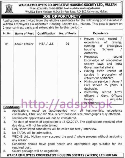 New Career Jobs Wapda Employees Cooperative Housing Society Limited Multan Jobs Admin Officer Application Deadline 15-02-2017 Apply Now